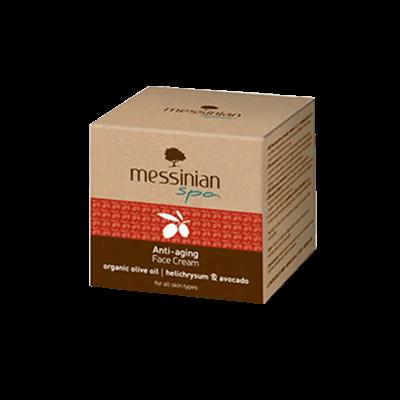 Custom Printed Cream Boxes 1