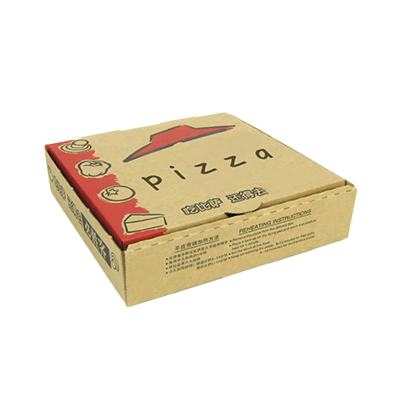 Custom Logo Printed Pizza Boxes 3